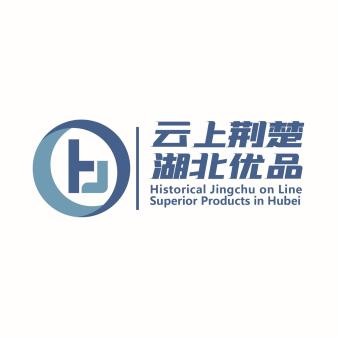 Hubei Brands