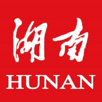 Hunan Agricultural Products
