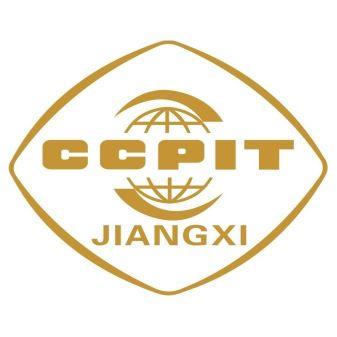 Jiangxi Brands