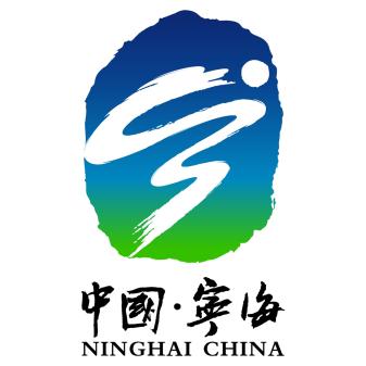 Ninghai
