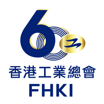 Federation of Hong Kong Industries