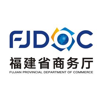 Fujian Brands