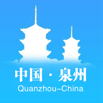 Quanzhou Brandnames